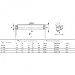 Доводчик дверной Punto (Пунто) SD-2050 BR 75-95 кг (коричневый)